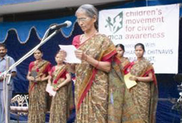 Children's Movement for Civic Awareness
